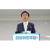 막오른 민주 경선 부산레이스 레이스…현역 vs 구청장·靑출신 부산레이스 경쟁 주목