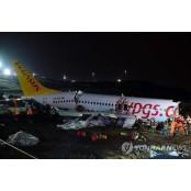 착륙 중 여객기 페가수스 세 동강…사망사고 낸 페가수스 페가수스 항공 기장 페가수스 구속