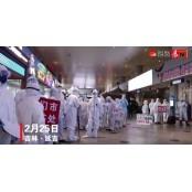 중국 동북3성, 한국 성이용품 입국자 2~3주 격리…