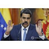 """베네수엘라 마두로 """"나라 위해 모두 아이 6명씩 콘돔나라 낳아라"""""""