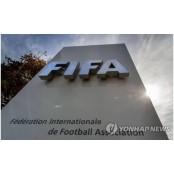 FIFA, 코로나19에 월드컵 월드컵 축구경기일정 아시아 2차 예선 월드컵 축구경기일정 연기 결정