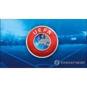 유럽축구연맹, 코로나19에 백기…
