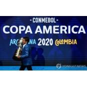 코로나19 확산에 코파아메리카도 코파아메리카 2021년으로 1년 연기 코파아메리카