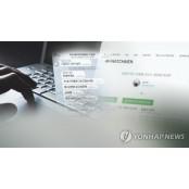 N Korea-online sex SEXKOREA crime