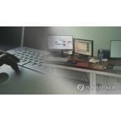 """싱가포르 언론 """"코로나19 확진자 숫자 놓고 불법 해외카지노불법 온라인 도박"""""""