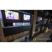 코로나 직격탄에 3월 한국성인영화 영화 관객