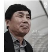 손종석 前 여자축구 스포츠토토 감독 별세…향년 66세 축구토토