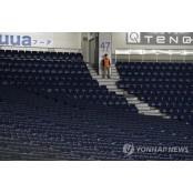 NPB 韓国プロ野球の新型コロナ対策を参考