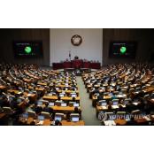 국회, 차수변경해 추경안 처리…인터넷은행법 진통 끝 통과(종합2보) 인터넷경정