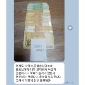 """""""재테크 사이트로 알았는데""""…불법도박 유도"""