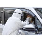 일본 라쿠텐, 코로나19 검사키트 비판 속 판매 라쿠텐 중단