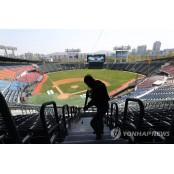 """MLB, KBO리그 개막 과정 공부…한국 상주 직원 MLB분석방법 동원"""
