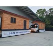 [게시판] 희망브리지, 안동 산불 피해 성인게시판 이재민 위한 조립주택 지원