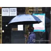 광주시, 701개 유흥시설에 2주간 집합금지 행정명령(종합)