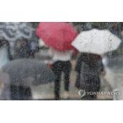 전국 흐리고 비 내리다 오후부터 7m데이터 갬…돌풍·천둥번개 주의