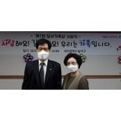 """""""존중과 배려가 잉꼬부부 부부싸움 자식 비결"""" 박정수·유순희씨 부부 부부싸움 자식"""