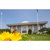 [21대 국회에 바란다] 국민체육진흥공단 체육계(종합)