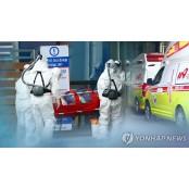 [하반기 경제] 민간자원도 인플루엔자 재난관리자원 지정…중고생 인플루엔자 인플루엔자 무상접종