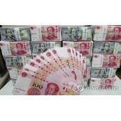 """""""달러망 中퇴출, 중국에 클 해 끼치겠지만 미국 클 피해가 더 클 클 것"""""""