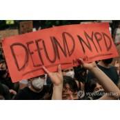 8세 흑인소년에 수갑 경찰수갑 채우고·11세는 몸수색…뉴욕경찰이 한 경찰수갑 짓