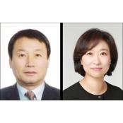 조영증·이옥진, 프로축구연맹 신임 상벌위원으로 위촉 축구전문
