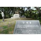 서울대공원, 김성수 동상 서울대공원 앞에 친일행적 안내판 서울대공원 설치