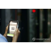 인천, 유흥주점 등 유흥 1천여개 업소 집합금지 유흥 조건부 해제