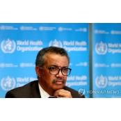 """WHO """"미 보건장관과 대화 대화…에볼라 대응에 협력 대화 희망""""(종합)"""