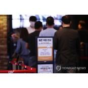 """코로나 2차 유행 우려 크다는데 19영화 영화관 티켓 세일…""""혼란스럽다"""""""