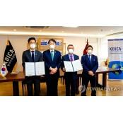 한국, 에콰도르 의료진에 코로나19 방역용품 한국라텍스 기증