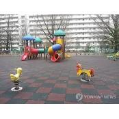 아파트 주차장·놀이터 등 놀이터 설치 쉬워진다…동의 요건 놀이터 완화