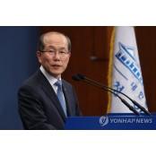 """靑 """"삐라는 불법""""…위기의 대화 남북대화 활로 모색 대화"""