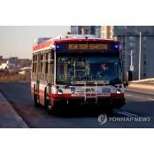 캐나다 토론토, 대중교통 이용 시 마스크 착용 토론토 의무화