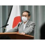 """일본 """"북한 문제에 한미와 긴밀히 협력해 가고 일본 싶다"""""""