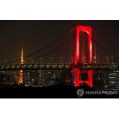 일본 코로나 신규 확진 56명…14일 만에 최다 일본