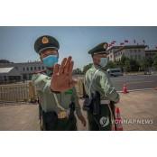 중국 베이징서 이틀 연속 코로나19 19영화 확진자…감염경로 미궁(종합2보)
