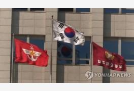 군, 수도권 등 2단계 지역 지휘관 판단으로 휴가 제한 가능