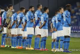 나폴리 선수들, 유로파리그서 마라도나 유니폼 입고 추모