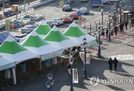 """정부 """"코로나19 3차 유행 정점 완만히 지나가는 것으로 판단""""(종합)"""