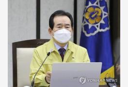 """정총리 """"방역 위반업소엔 4차 재난지원금 안줘"""""""