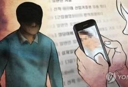 내연 여성 나체사진 협박, 아역배우 출신 승마선수 구속영장