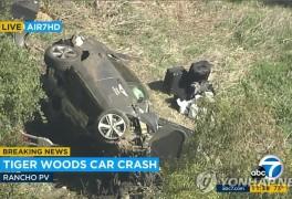 '골프황제' 타이거 우즈 차량 전복사고…긴급 다리수술(종합)