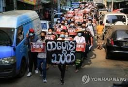 '미얀마군의 날' 하루
