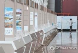 2月の訪韓外国人6万