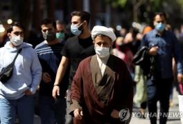 이란 노루즈 연휴 코로