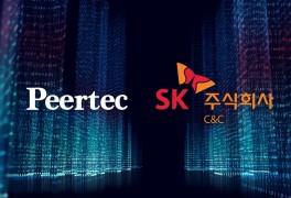 [게시판] 가상화폐 거래소 지닥 운영사-SK C&C, 디지털 자산화 사업 협약