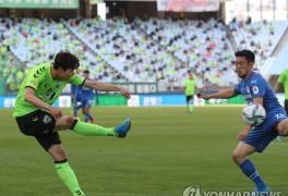 전북 김승대 '슛'