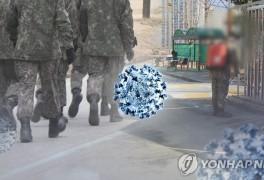 철원서 장병 22명 집단