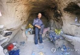 中 '죽음의 산악마라톤