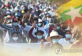 미얀마 민주화투쟁 성
